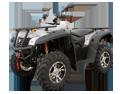 náhradní díly na Gladiator X6