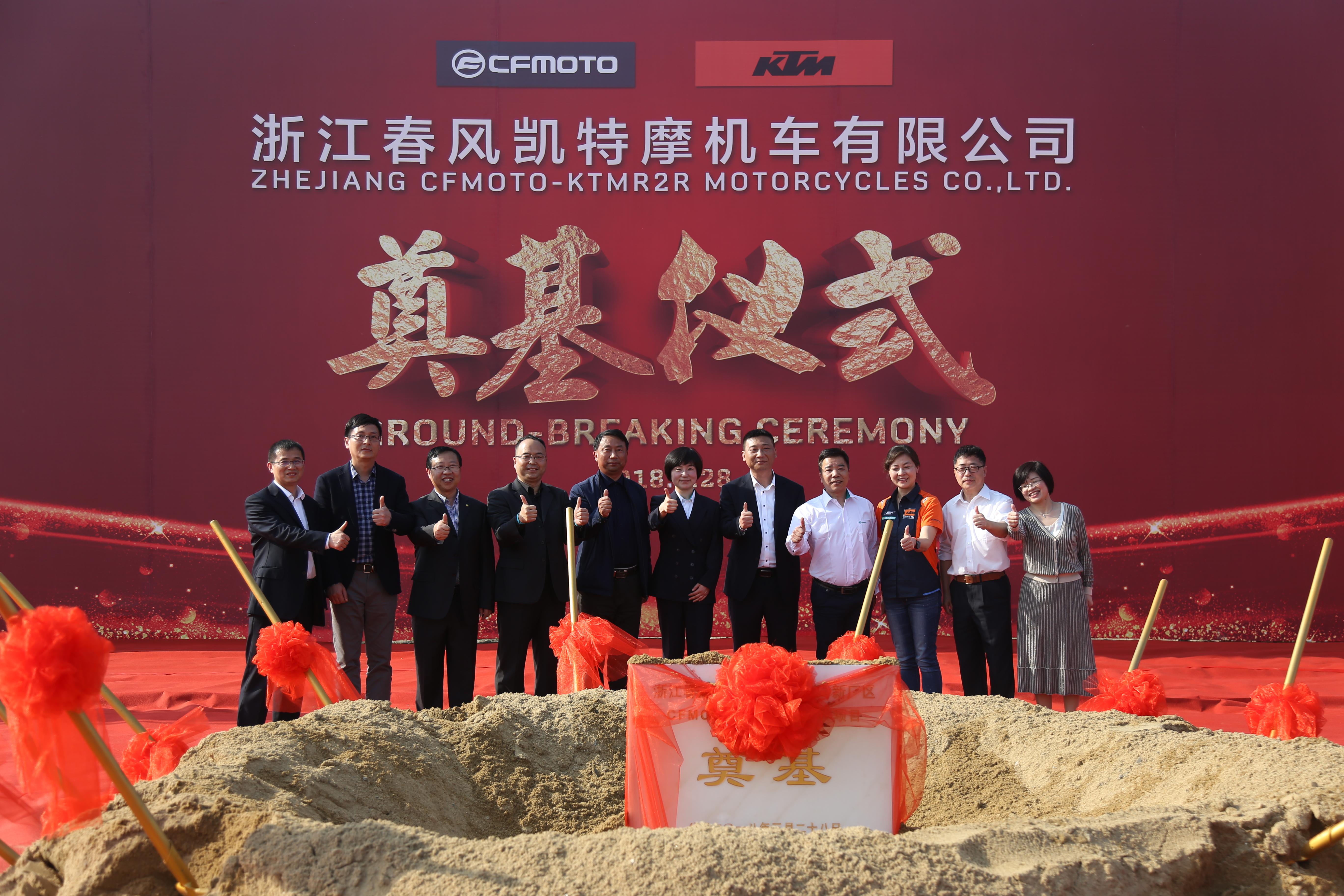 CFMOTO-KTMR2R - joint-venture spolupráce !